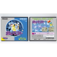 Pokemon: Blue Version (Japanese)