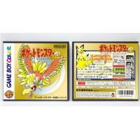 Pokemon: Gold Version (Japanese)