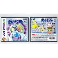 Pokemon: Silver Version (Japanese)