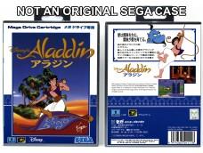 Aladdin (Japanese)