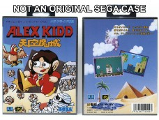 Alex Kidd in the Enchanted Castle (Japanese)