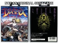 Dahna: Megami Tanjo (Japanese)