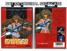 Gaiares (Japanese)