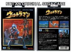 Ultraman (Japanese)