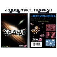 Verytex (Japanese)