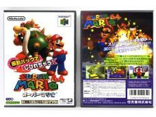 Super Mario 64 Rumble (JP)