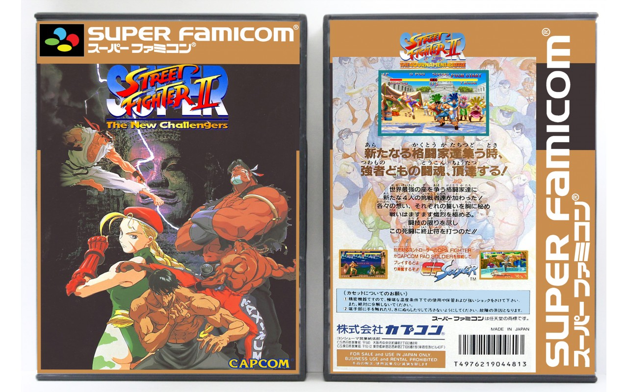 Super Street Fighter Ii Super Famicom Custom Game Cases For