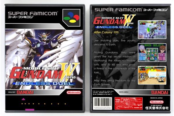 Gundam Wing: Endless Duel (Repro)